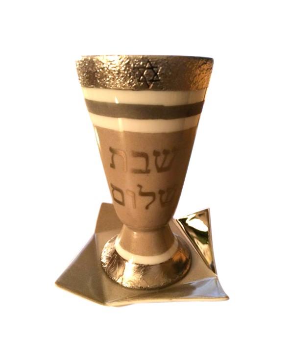 Verre de Kidouch bronze personnalisable
